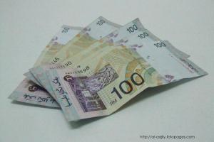 duit-duit-duit-duit